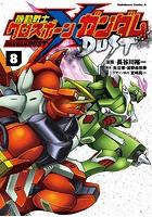 機動戦士クロスボーン・ガンダム DUST (8)