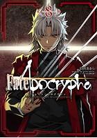Fate/Apocrypha (8)