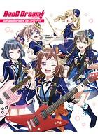 BanG Dream! バンドリ! 5th Anniversaryメモリアルブック