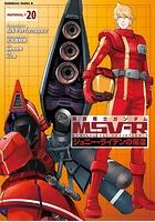 機動戦士ガンダム MSV-R ...