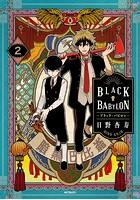 BLACK BABYLON-ブラック・バビロン-