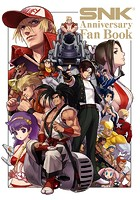 SNK Anniversary Fan Book