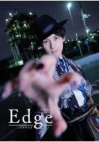 中田祐矢 1stデジタルフォトブック Edge【通常版】