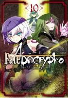 Fate/Apocrypha (10)