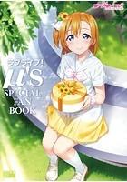 ラブライブ!μ's SPECIAL FAN BOOK