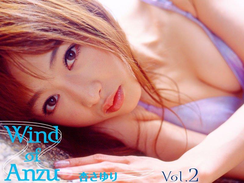 Wind of ANZU vol.2 杏さゆり