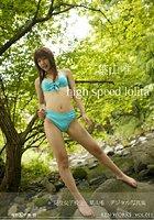KEN WORKS Vol.011 葉山唯 [high speed lolita*]