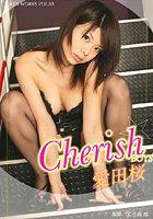 KEN WORKS Vol.053 愛田桜 'Cherish Boys'