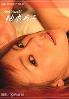 KEN WORKS Vol.057 柚木 あみ'華 Hana'