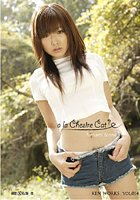 KEN WORKS Vol.014 丹野友美 'ala Chesire Cat?'