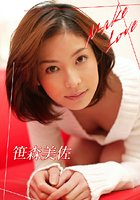 KEN WORKS Vol.069 笹森美佐 'MAKE LOVE'
