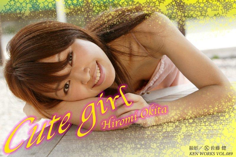 KEN WORKS Vol.089 沖田裕美'Cute girl'