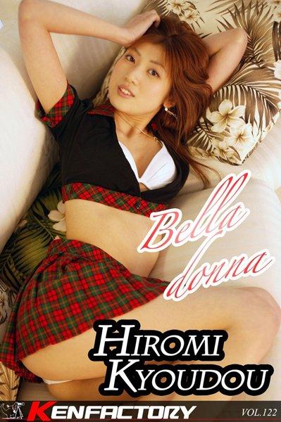 KENFACTORY Vol.122 京道弘美'Bella donna'