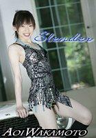 KENFACTORY Vol.137 若本葵'Slenderous'