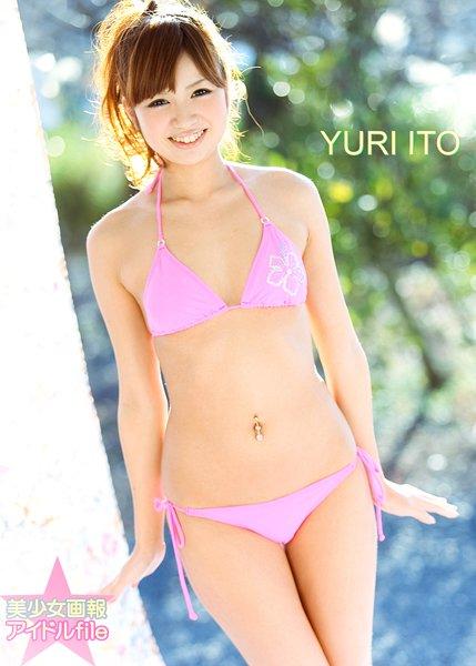 美少女画報 アイドルfile 『LOVE SMILE』 伊藤ゆりデジタル写真集Vol.02