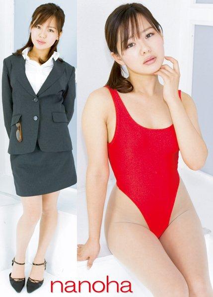 美脚ハイレグ☆OL美女倶楽部 南乃花 デジタル写真集Vol.02