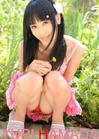 S.B. 『浜田由梨のダイヤ1/2』 浜田由梨デジタル写真集