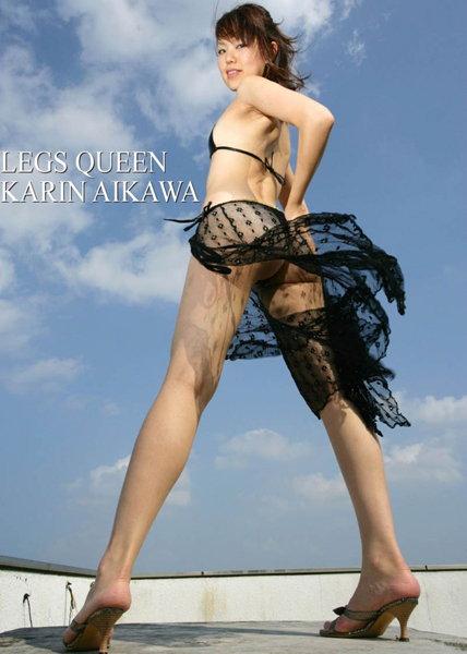 相川かりん 『LEGS☆QUEEN』