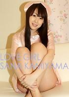 LOVE GIRL 上山紗奈