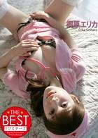 桐原エリカ THE BEST リマスターズ Vol.02
