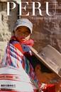 PERU 〜ペルー〜 写真集