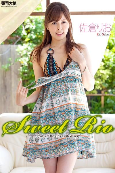 『Sweet Rio』 佐倉りお