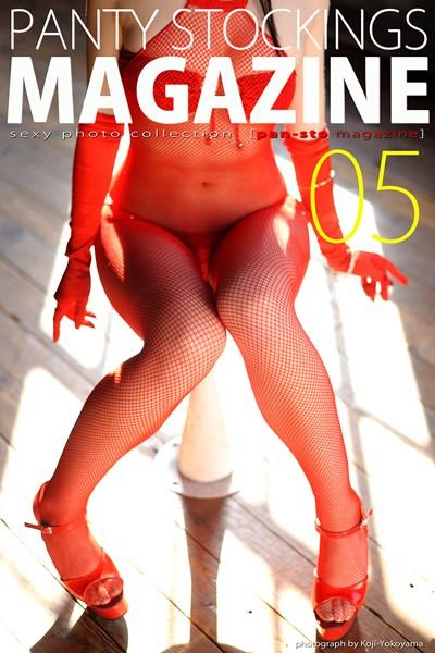 Photo of PANTY STOCKINGS MAGAZINE 05
