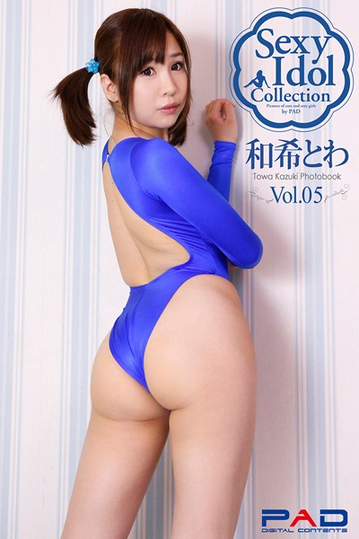 Sexy ldol Collection 和希とわ 写真集 Vol.05