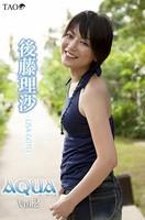 Aqua Vol.2 後藤理沙