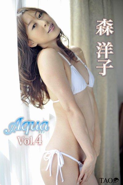 Aqua Vol.4 森洋子