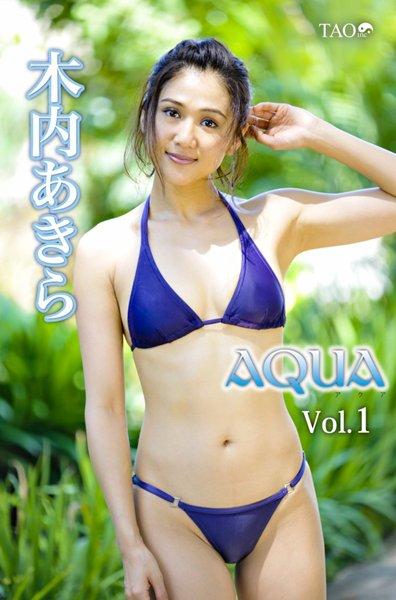 Aqua Vol.1 木内あきら