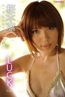 LUCK Vol.2 桜木凛