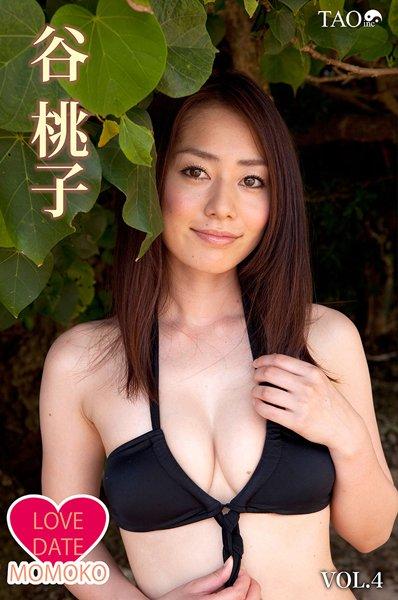 ラブデート Vol.4 谷桃子