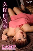 LAMP Vol.2 久保由利香