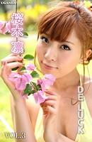 DE LUCK Vol.3 桜木凛