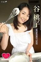 LOVE DATE MOMOKO Vol.2 谷桃子