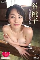 LOVE DATE MOMOKO Vol.4 谷桃子