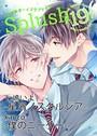 Splush vol.19 青春系ボーイズラブマガジン