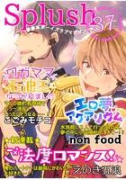 Splush vol.37 青春系ボーイズラブマガジン