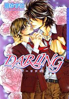 DARLING 1