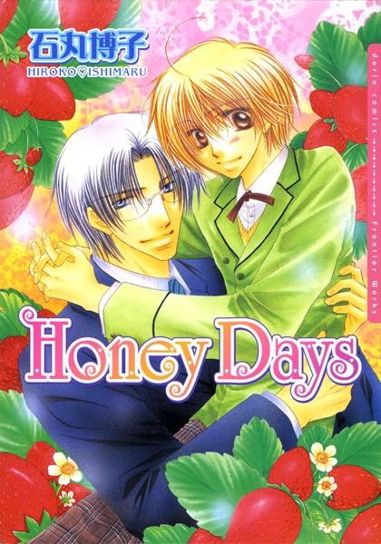 Honey Days