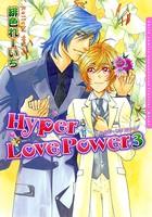 ハイパーラブパワー3