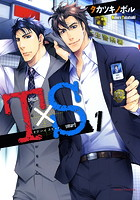 T×S タフ バイ スマート 1【お...