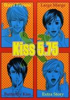 Kiss 5.75(単話)