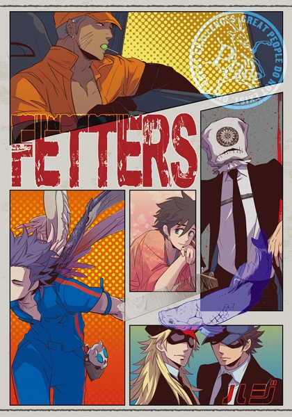 FETTERS (01) LOVE IS TYRANT SPARING NONE
