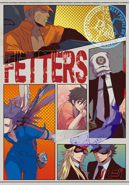 FETTERS (05) I GET BUTTERFLIES IN MY STOMACH