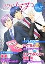 アクアhide Vol.18