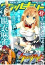 コミックヴァルキリーWeb版 Vol.42