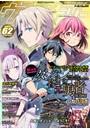 コミックヴァルキリーWeb版 Vol.62