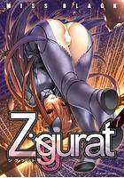 Ziggurat【 期間限定無料版 】